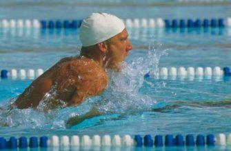 Эволюция способов плавания, современные успехи на международной спортивной арене.