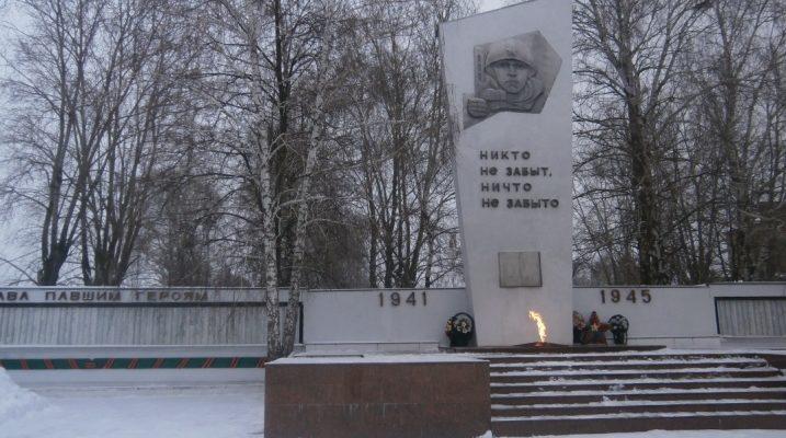 реферат найти Великая Отечественная война в судьбах народа