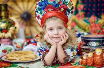 Реферат: Семья и семейное воспитание детей у разных народов мира -