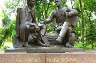 Памятники литературным героям   Образовательная социальная сеть