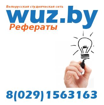 Анализ и оценка финансово-хозяйственной деятельности предприятия   Реферат - бесплатно