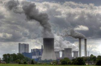 Реферат: Актуальные экологические проблемы устойчивого развития Республики Казахстан -