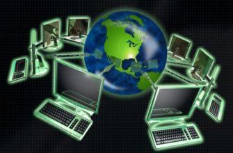 «Влияние  интернета на современное общество» | Образовательная социальная сеть