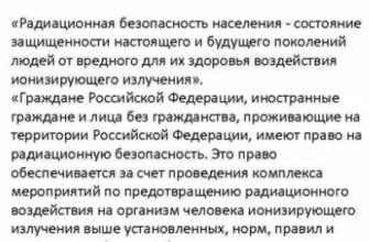 курсовая работа найти Военная безопасность Российской Федерации