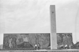 Война: Краснодарский край 1941 – 1945 гг - Зоя Емельянова - ИА REGNUM