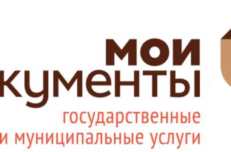 Об учете граждан в качестве нуждающихся в жилых помещениях, предоставляемых по договору социального найма на территории Ростовской области