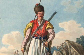 Освоение Кубани казаками - Скачать Реферат - Сочинения - Kakahaha