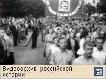 Реферат: Внешняя и внутренняя политика СССР накануне Великой Отечественной войны