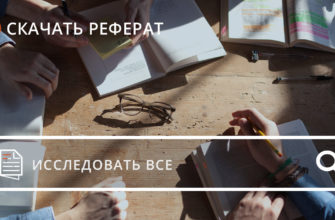 Языковые средства публицистического стиля - Право, юриспруденция - KazEdu.kz