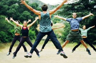 Реферат: Общая физическая и специальная подготовка -