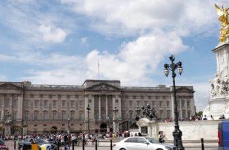 Достопримечательности Великобритании : Реферат : Иностранный язык