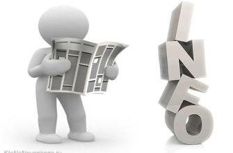 Понятие, основные особенности экономической информации и требования к ней
