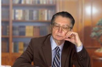 Реферат: Профессиональная этика юриста. Скачать бесплатно и без регистрации
