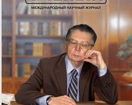 Профессиональная этика адвоката. Реферат. Этика, эстетика. 2013-04-25